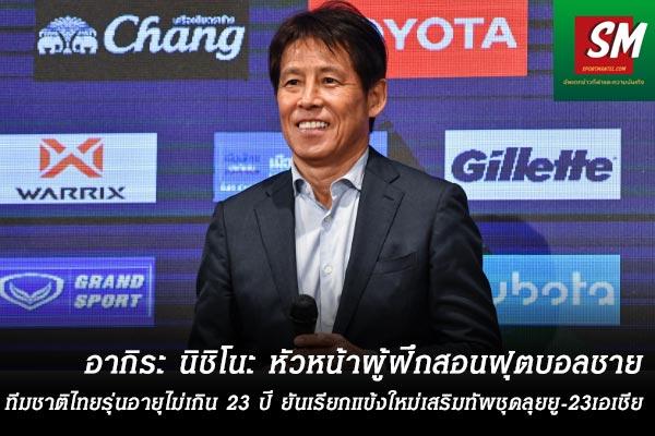 https://sportmantel.com/